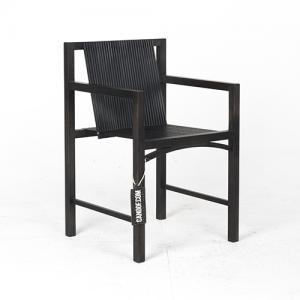 Spectrum Kokke stoel armleuningen zwart