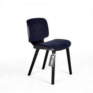moooi nut stoel blauw zwart