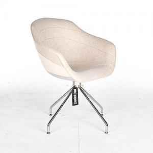 moooi canal chair beige