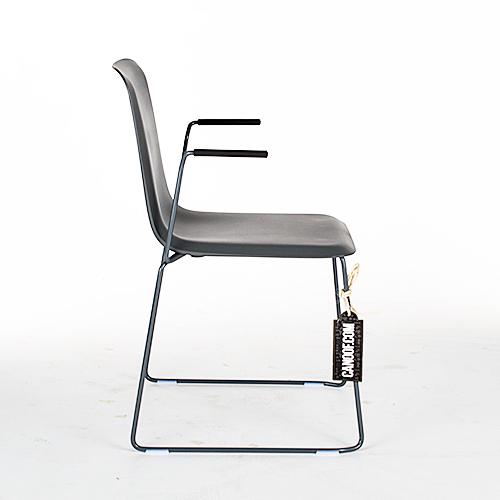 lensvelt that chair antraciet armleunigen